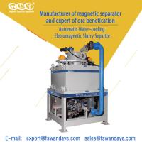 Quality Water Cooling Electromagnetic Automatic Magnetic Separator Slurry Separation Equipment wholesale