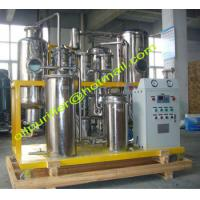 Quality Oil Filtration Machine for Hydraulic Oil, Hydraulic Fluids Oil Recycling plant,Lube Oil Vacuum Cleaner Supplier in China wholesale
