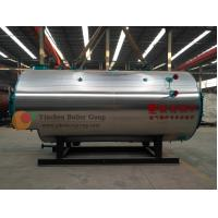 Quality Oil And Gas Fired Hot Water Boiler for Office Buildings / Swimming Pool wholesale