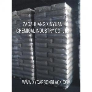 Quality Carbon Black N330-skype sdxyhgeva wholesale