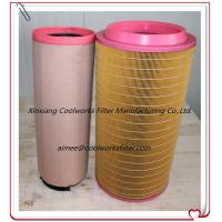 Buy cheap Atlas Air Filter 2914501700 for Air Compressor from wholesalers