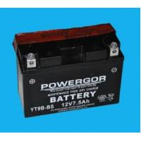 China 12V 7.5ah Motorcycle Battery on sale