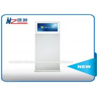 Quality Android Hotel Lobby Touch Screen Information Kiosk , Self Service Check In Computer Kiosk wholesale