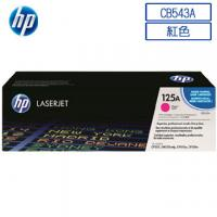 China HP CB543A Magenta Color Toner Cartridge on sale