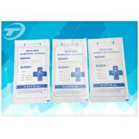 Quality Natural Latex Medical Disposable Gloves Sterile Surgical Gloves wholesale