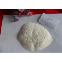 Buy cheap Benzoic acid Active Pharmaceutical Ingredients CAS 65-85-0 as Food Preservatives product