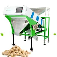 China Efficient Optical Color Sorter Full Intelligent Control For Macadamia Nut Processing on sale