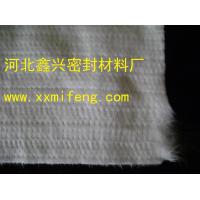 Quality Glass fiber glass fiber needle felt carpet wholesale