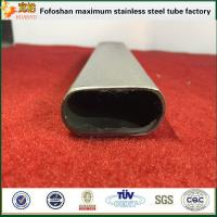 Quality Flat Stainless Steel Oval Tube Special Shaped Tubing For Outdoor Construction wholesale