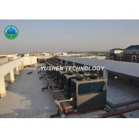 Quality Water System Central Air Conditioner Heat Pump Two Joints Heating And Cooling wholesale