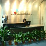 Shenzhen Greatoner Consumable Co., Ltd.
