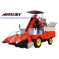Quality Corn Combined Harvester For Sale wholesale
