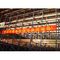 Quality Semi Automated Orange 35-45 M / Min Radio Shuttle Racking For Logistic Distribution Centers wholesale