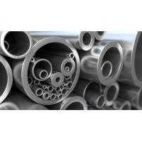 Quality aluminium pipes wholesale