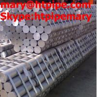 Quality stainless steel 310S round bars rods wholesale