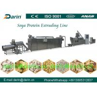 Buy cheap Textured / fiber vegetarian snack food extruder process line product