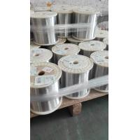 China Soft aluminum wire size 0.13-1.2 on sale