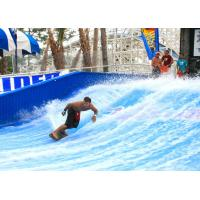 China Aqua Play Flowrider Water Ride For Skateboarding Surfing Sport/ Fiberglass Water Slide on sale