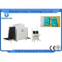 Quality Airport Metro X-Ray Security Inspection System For Huge Size Luggage , Ce / Iso wholesale