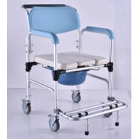 Quality Telescopic Disabled Toilet Chair Adjustable Adult Toilet Chair ,--samples free in 7days wholesale
