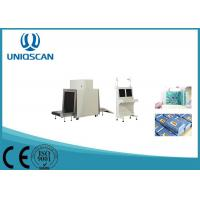 Quality Medium Channel Security Baggage Scanner Clear Images For Luggage / Parcel wholesale
