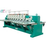 Quality Flat Cloth / photo Mixed 8 Head 9 Needle Embroidery Machine support French / Turkish wholesale