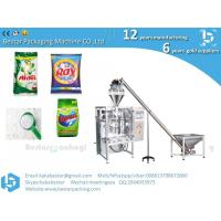 Quality China suitable equipment for packing machine washing powder ,vertical form fill seal machine wholesale