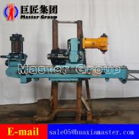 China KY-6075 Full Hydraulic Wire Rope Coring Drilling Rig  For Metal Mine Wire Line Equipment on sale