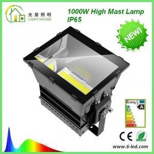 Quality 2000W HID Flood LED High Mast Light IP 65 Energy Saving For Harbor Lighting wholesale