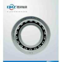 Buy cheap Ball screw support bearings exchange from wholesalers