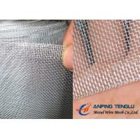 Quality Aluminum Insect Screen, 17×15mesh With 0.21mm Wire, 1m×20m Roll Size wholesale