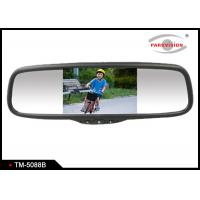 Quality 5 Inch Wide Screen Car Reversing Mirror Monitor With 480 X 272 Resolution wholesale