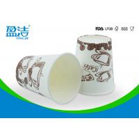 Quality Eco Friendly 8oz Disposable Paper Cups NO Leakage And Stiff 80x56x92mm wholesale