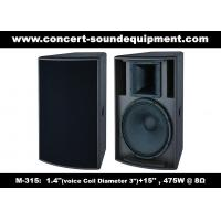 "Quality 475W 1.4"" + 15"" Full Range Speaker Sound Equipment For Nightclub , Disco , Conference And Church wholesale"