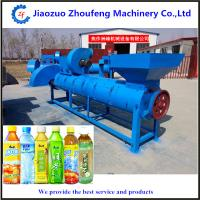 Buy cheap pet bottle label separating machine from wholesalers
