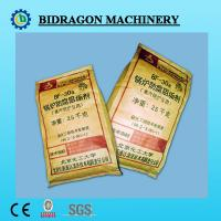 Quality corrosion scale inhibitor for water solution wholesale