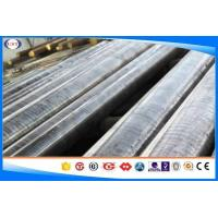 Quality Round Q345B Forged Steel Bar , Forged Steel Rods For Mechanical Purpose wholesale