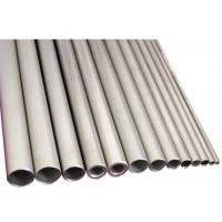 Quality Customized Hastelloy X Round Bar Pipe Smooth Surface Oxidation Resistance wholesale