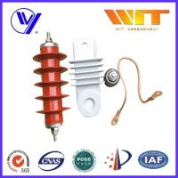 Cheap Electrical Metal Oxide Surge Arrester with Bracket Silicone Housing for sale