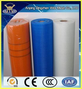 China Alkali Resistant Fiberglass Mesh Manufacturers(Direct Factory) on sale