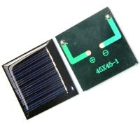 Cheap 0.3 V DIY Mini Epoxy Resin Solar Panel Charged LED Lights Keychain Pendant for sale