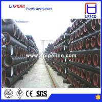 China One Global Professional Manufacturer of Ductile Cast Iron Pipes C25 C30 C40 K9 on sale
