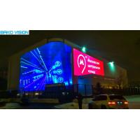 China Steel Pannel Video Led Billboard Screen , High Brightness Led Display Ip65 on sale