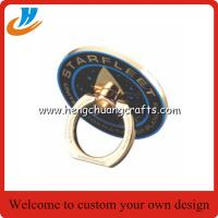 China 2017 hot sell  Mobile Phone Ring Zinc alloy phong holder customized on sale