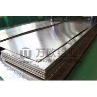 Quality Marine Grade Aluminium Flat Plate 5052 5083 6061 6082 Customized Thickness wholesale