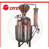 Quality Customize Alcohol Distillation Equipment Insulated Steam Kettle wholesale