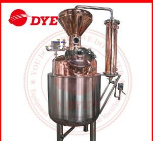 Quality Rum Electric Commercial Distilling Equipment 200L - 5000L CE wholesale