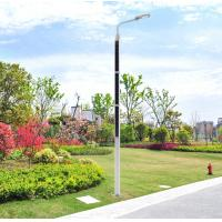 China 15000LM Stand Alone Solar Led Street Light Pole Intelligent  LED Energy Saving on sale