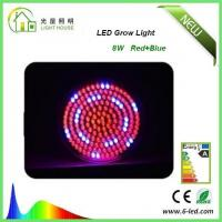 Quality 8 Watt UFO LED Grow Lights , LED Hydroponic Grow Lights FCC / SGS listed wholesale