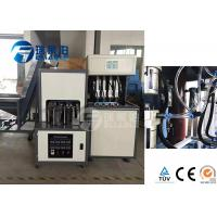 China 18 Kw PET Bottle Blowing Machine , Plastic Bottle Blow Molding Machine on sale
